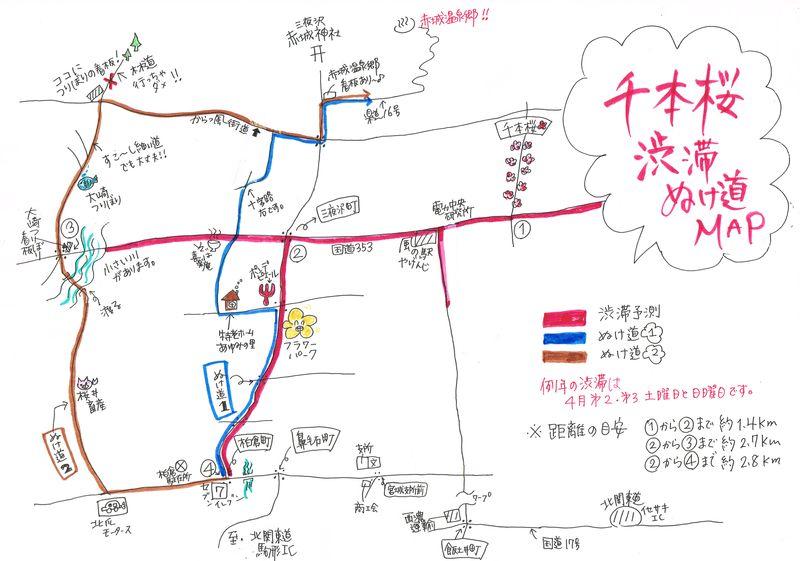 千本桜渋滞ぬけ道MAP20160305